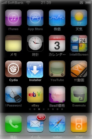 iPhone_Cydia.jpg