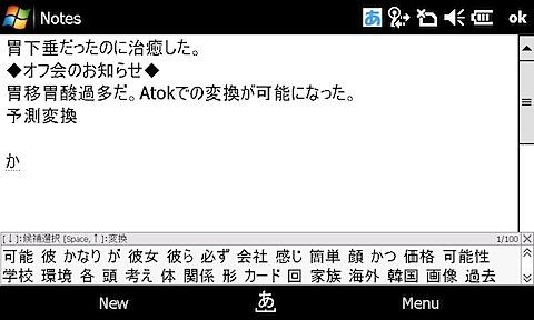 20081101155746.jpg