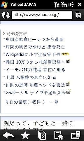 20081110222303.jpg