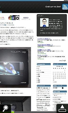20081111164701.jpg