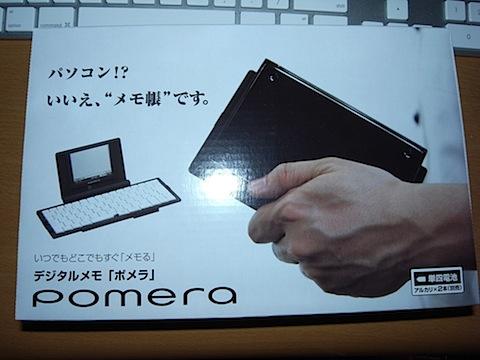 R0010242.JPG
