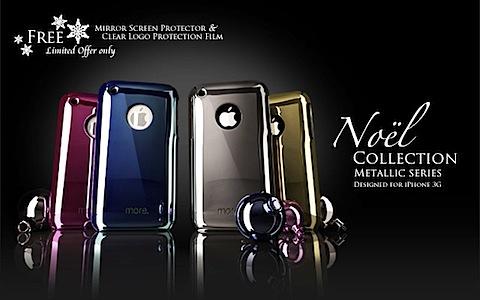noel_web_banner_4phones_640x400.jpg