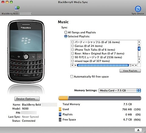 BlackBerry Media SyncScreenSnapz002.jpg