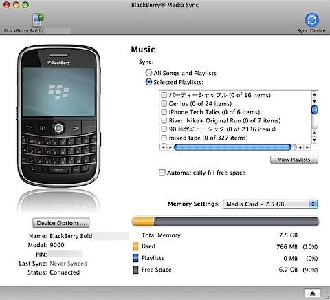 BlackBerry Media SyncScreenSnapz002.jpg