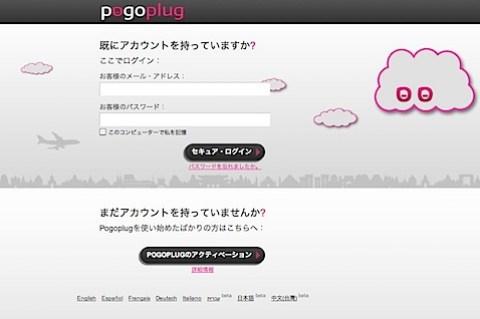 SafariScreenSnapz001.jpg