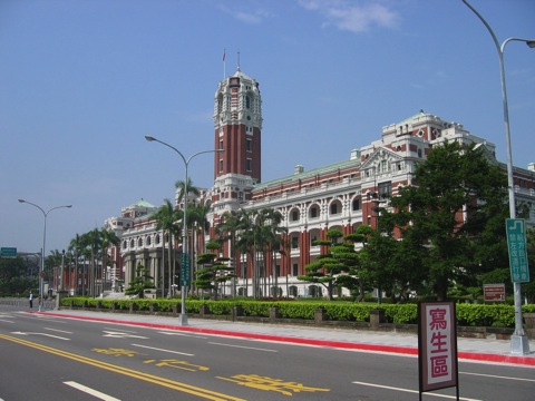 Presidential Building Taiwan 0750