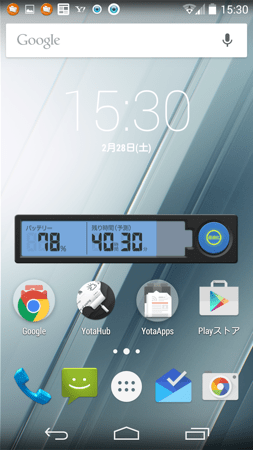 Screenshot 2015 02 28 15 30 45