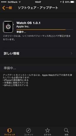 2015 05 20 19 47 50
