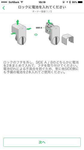 2015 09 05 15 19 27