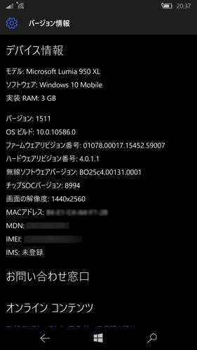 Wp ss 20151205 0007