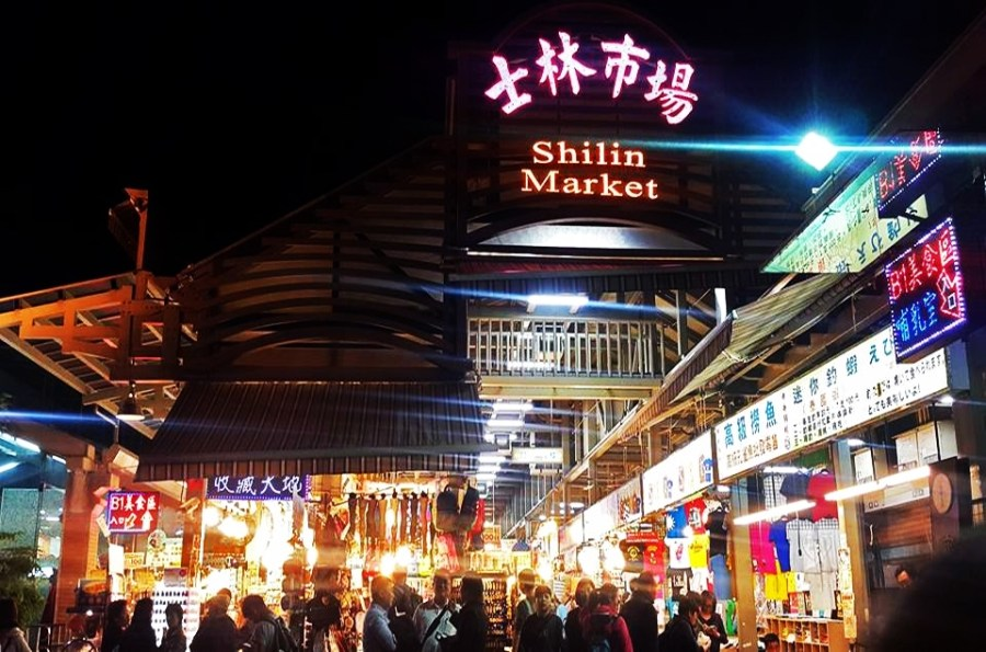 What to Do in Shilin Night Market