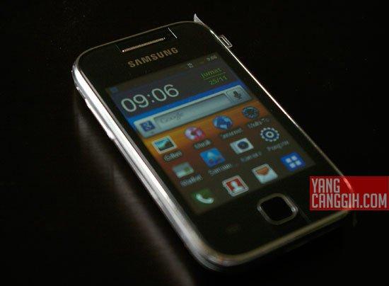 Review: Samsung Galaxy Y CDMA (SCH i509) 1