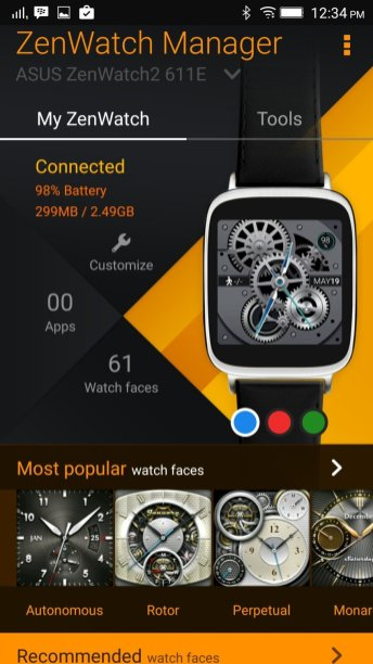 ASUS ZENWATCH MAnager-1