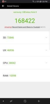 Galaxy Note8 AnTuTu