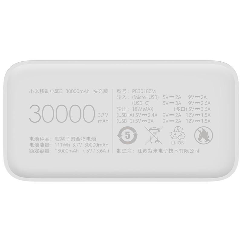 Xiaomi Mi Power Bank 3 2