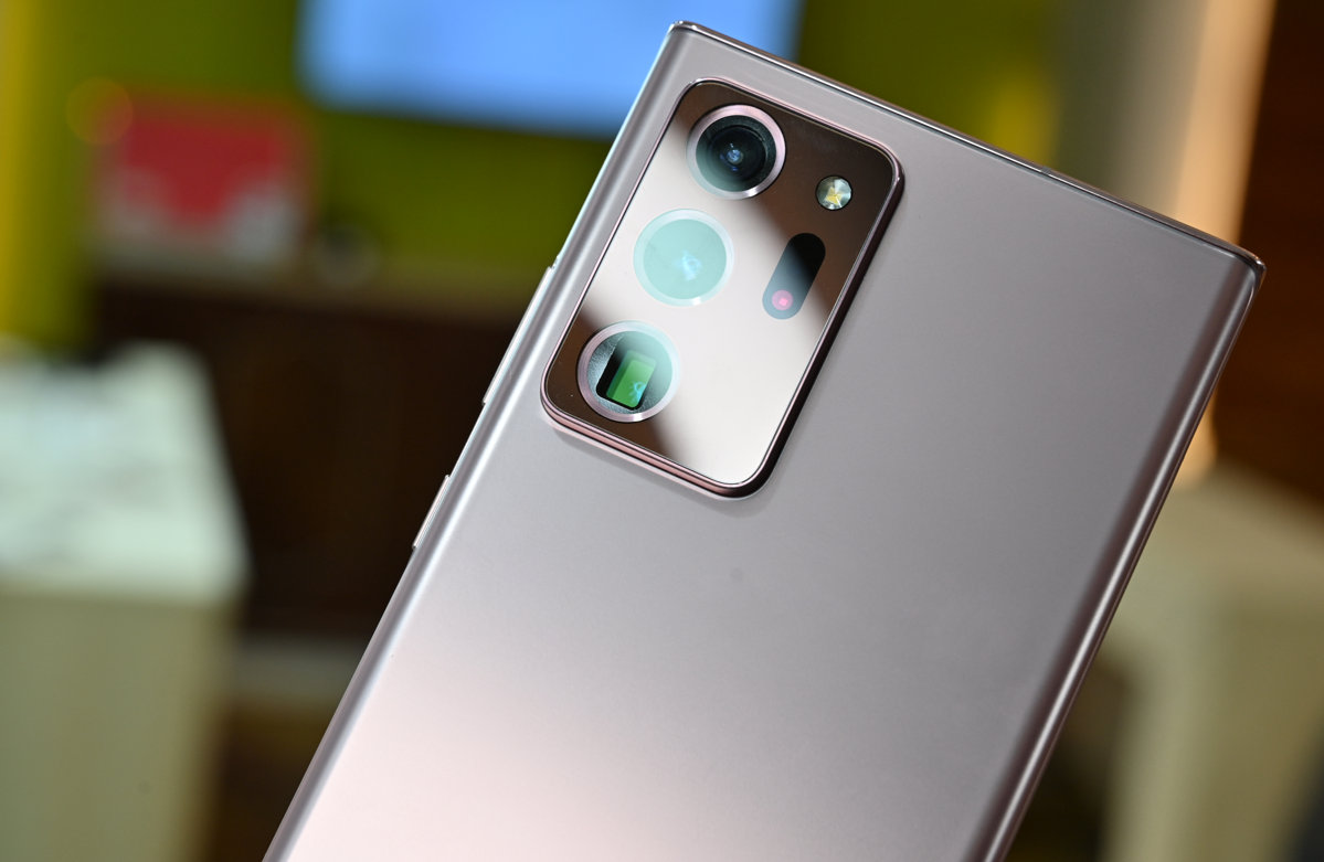 Samsung Galaxy Note20 Ultra Mystic Bronze kamera