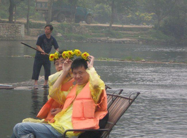 Yang Jingwen