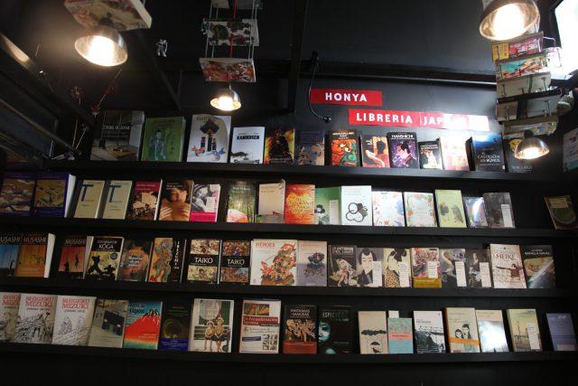 en nuestra librería japonesa en Madrid