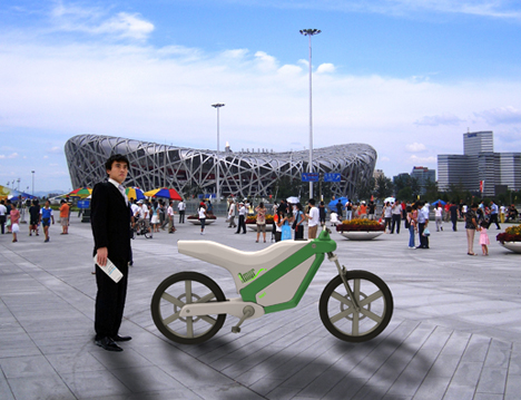 Electric Bike for Beijing by Ryan McGinley 02