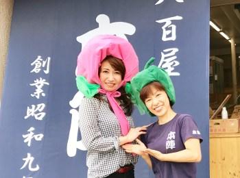 マルイエしょうゆ川根本家の女将さんと記念撮影