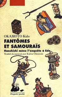 Fantomes et Samourais