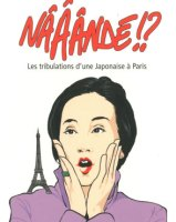 Naaande Japonaise à Paris