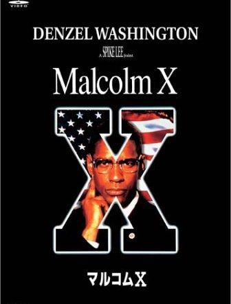 [DVD] マルコムX