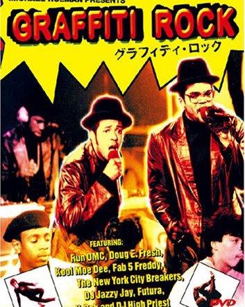 [DVD] グラフィティ・ロック 日本版