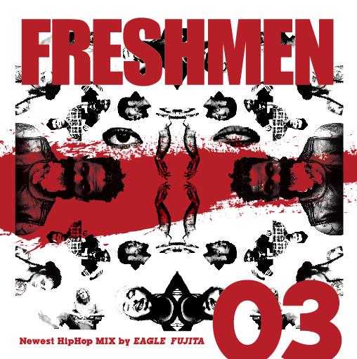 Freshmen3_H1