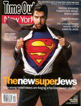 SUPER JEW (Super Jews) - A Jewish/Israeli Superhero (Superheroes).
