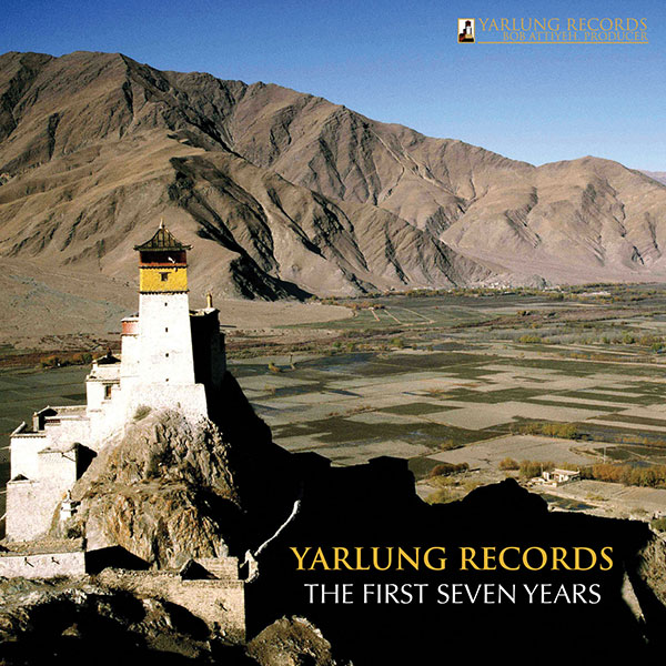 Yarlung Records Seven Years