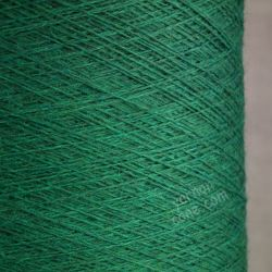2/30NM zegna baruffa cashwool pure merino knitting wool laceweight yarn cone emerald green