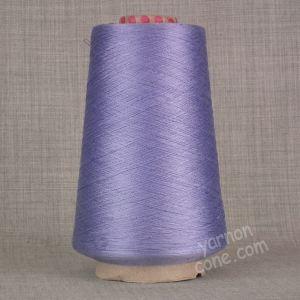 Pure silk cobweb yarn 2/120 NM italian 2/120NM on cone weaving knitting lilac lavender purple