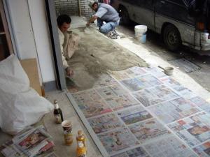 騎樓抿石子施工過程
