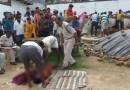 भिंड जिले में तीन बेटियों के साथ रस्सी बांधकर कुएं में कूदा पिता