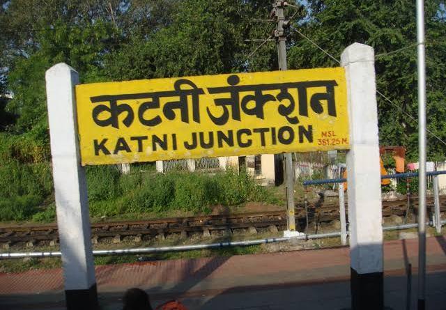 बड़ी खबर: कटनी के नई बस्ती में एक परिवार के 16 कोरोना पॉजिटव, 2 विजयराघवगढ़ में भी मिले