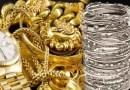 Gold Price Today : घरेलू बाजार में सोने के दाम बढ़े, जनिये कितना हुआ रेट