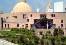 22 फरवरी से आरंभ होगा मध्य प्रदेश विधानसभा का बजट सत्र