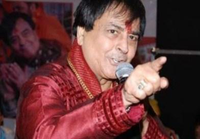 'चलो बुलावा आया है' प्रसिद्ध भजन गायक नरेंद्र चंचल का निधन