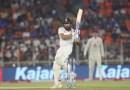 INDvENG: पिंक बॉल टेस्ट के पहले दिन कुल 13 विकेट गिरे, इंग्लैंड 112 पर ढेर, स्टंप्स तक भारत का स्कोर 99/3