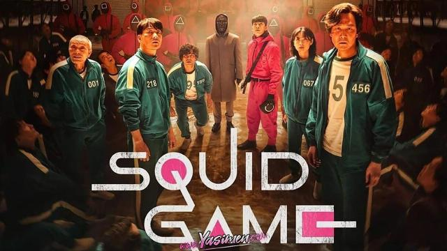 Squid Game Oyuncuları, Konusu 2021