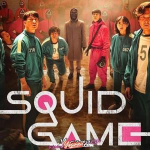 Squid Game Oyuncuları