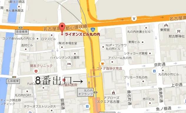 事務所マップ 8番出口