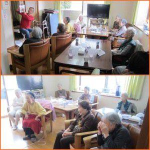 20150423「朝の会」が始まります。
