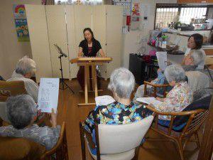 20150911下高井戸ではシター秋の演奏会がありました。