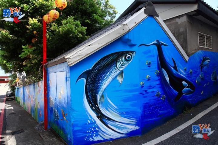 力爭上游鯉魚彩繪 @YA !野旅行-吃喝玩樂全都錄