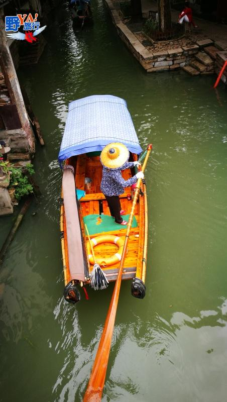 中國第一水鄉-江南周莊古鎮 @YA !野旅行-吃喝玩樂全都錄