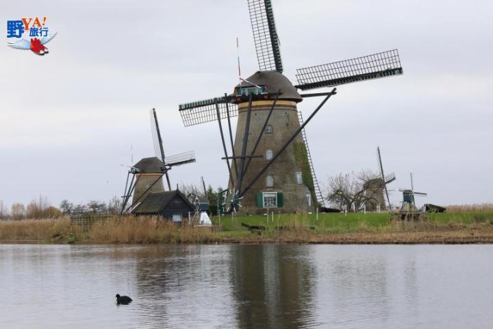 荷蘭人氣景點-小孩堤防 @YA !野旅行-吃喝玩樂全都錄
