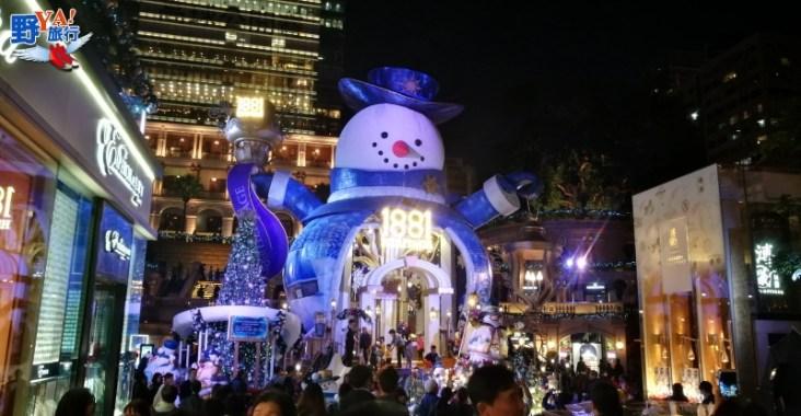 幻彩詠香江越夜越美麗,香港耶誕歡樂盛典 @YA 野旅行-陪伴您遨遊四海