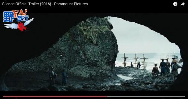 March小汽車海蝕洞-電影《沉默》的東海岸風光 @YA !野旅行-吃喝玩樂全都錄